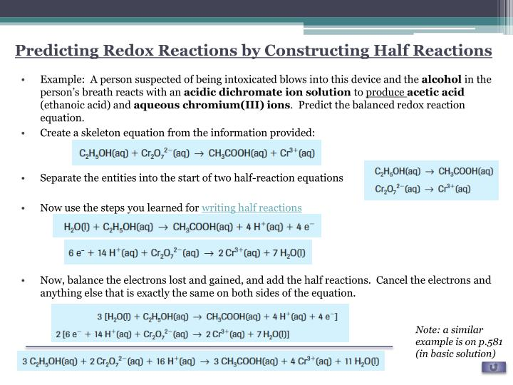 Predicting Redox Reactions by Constructing Half Reactions