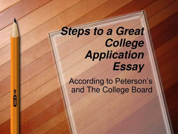 College application essay prompts 2014 chevy