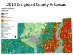 2010 craighead county arkansas