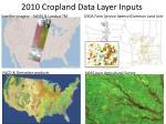 2010 cropland data layer inputs