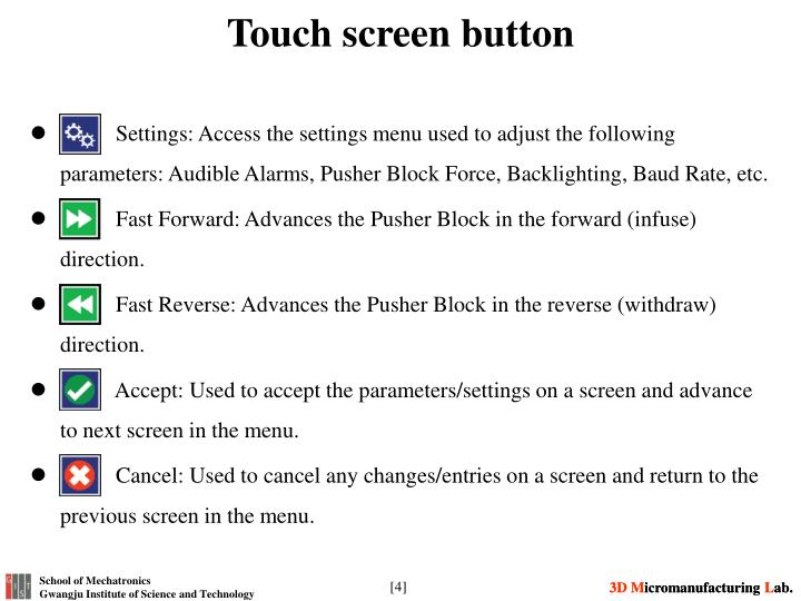Touch screen button