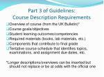 part 3 of guidelines course description requirements