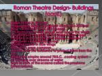 roman theatre design buildings cont