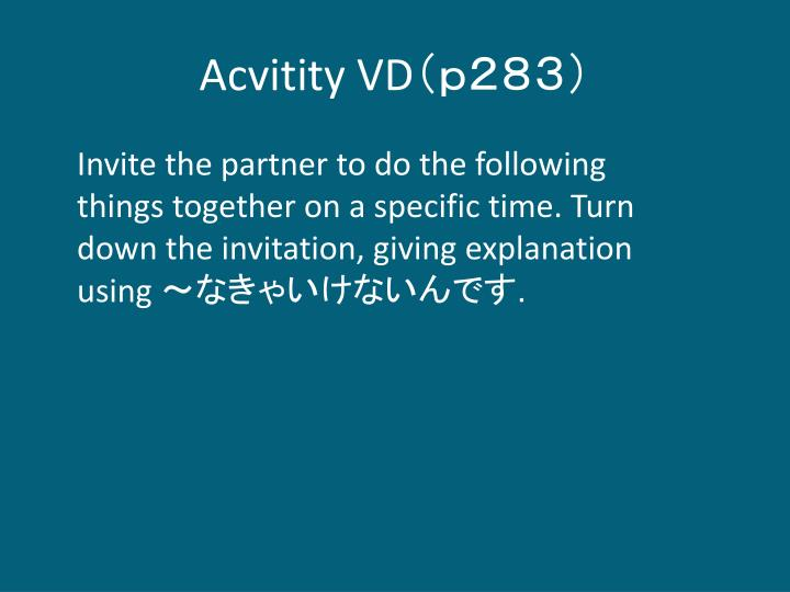 Acvitity
