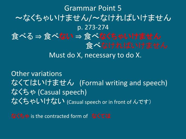 Grammar Point 5