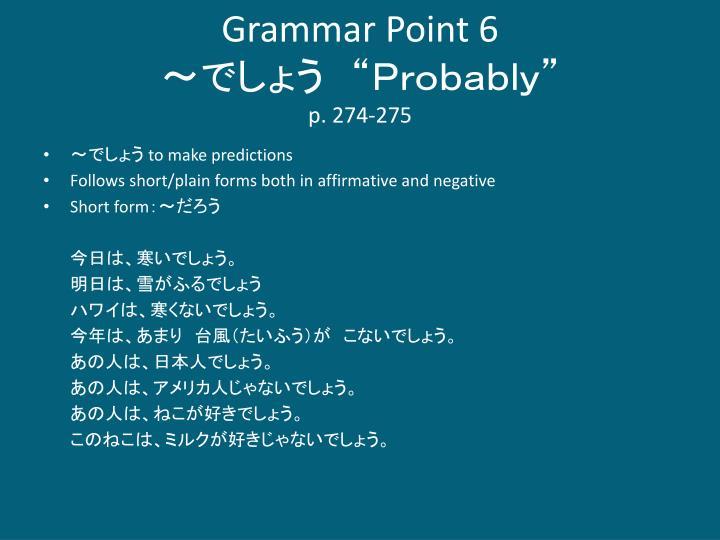 Grammar Point 6
