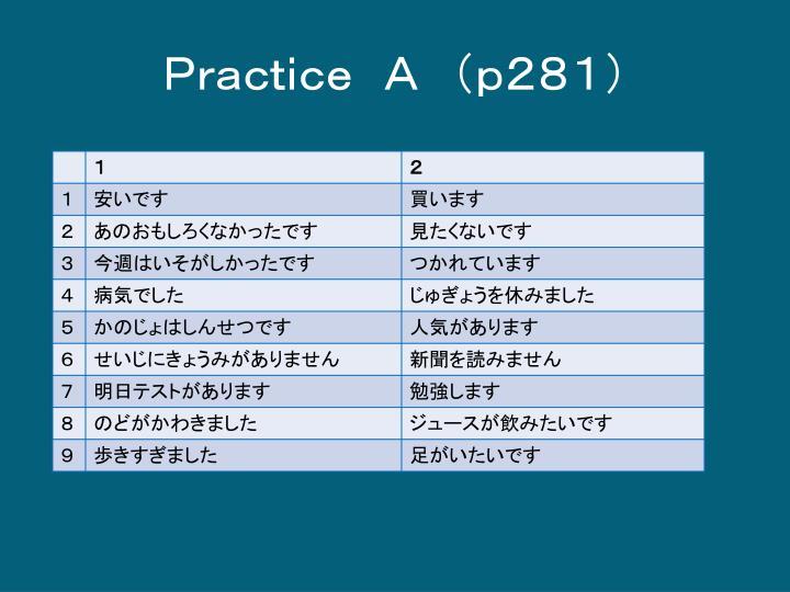 Practice A (p281)