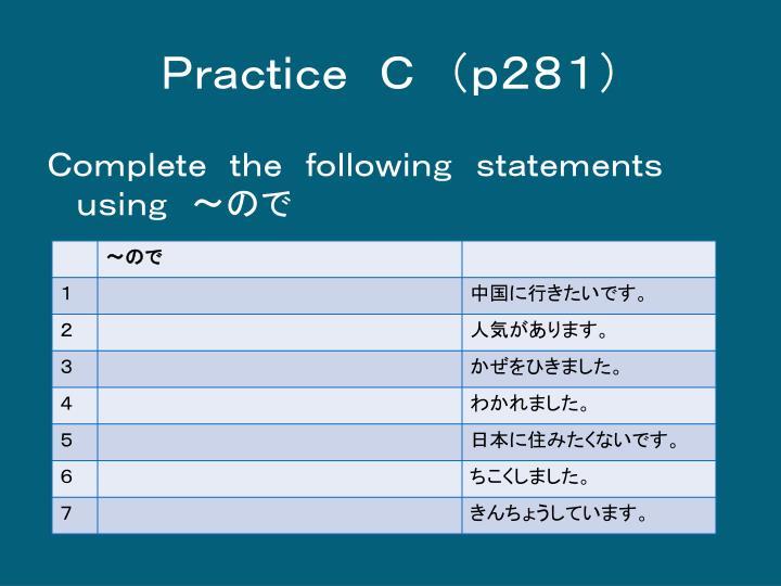 Practice C (p281)