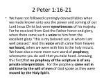 2 peter 1 16 21