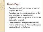 greek plays2