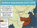 southern song dynasty 1127 1279