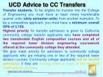 ucd advice to cc transfers