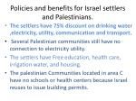 policies and benefits for israel settlers and palestinians