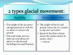 2 types glacial movement
