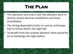 the plan1