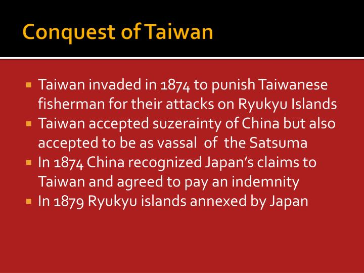 Conquest of Taiwan