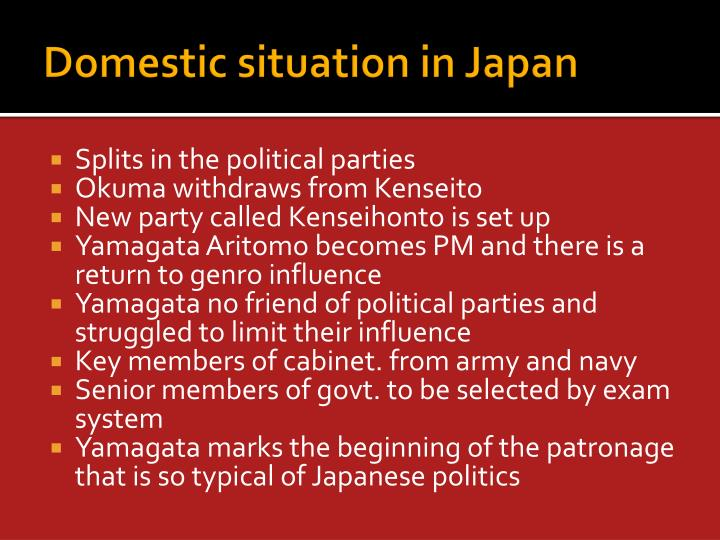 Domestic situation in Japan