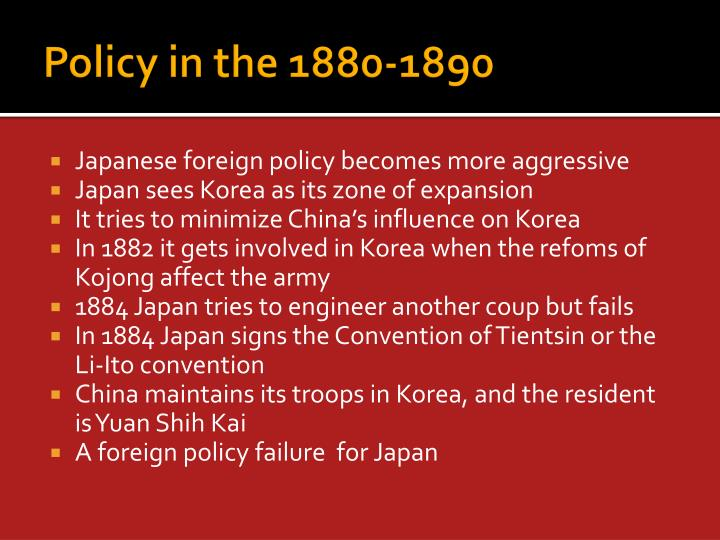 Policy in the 1880-1890