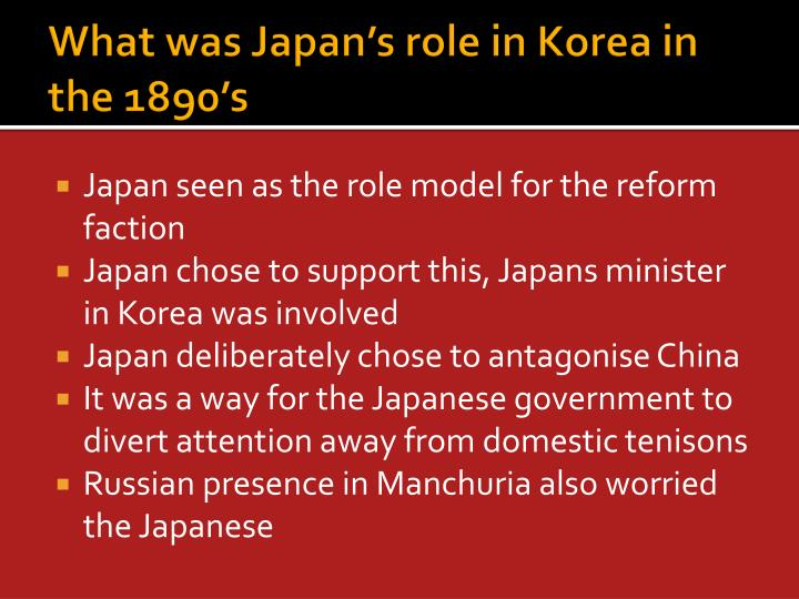 What was Japan's role in Korea in the 1890's
