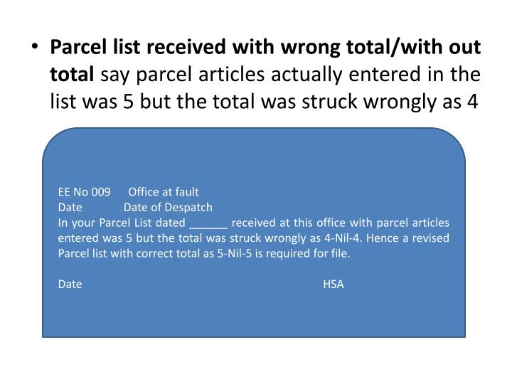 Parcel list received with wrong total/with out total