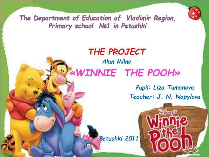 The department of education of vladimir region primary school 1 in petushki