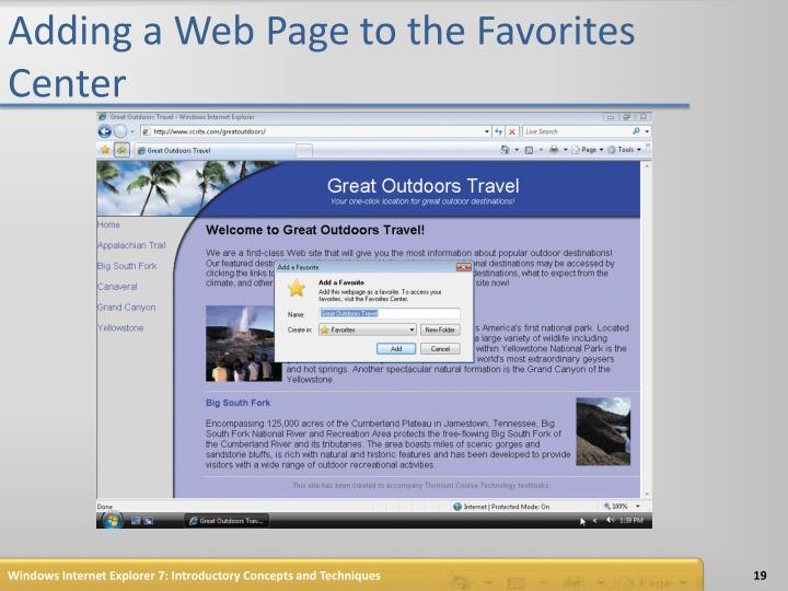 Adding a Web Page to the Favorites Center