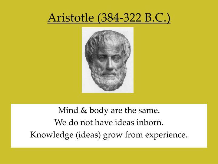 Aristotle (