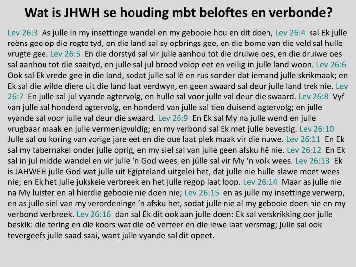 Wat is JHWH se houding