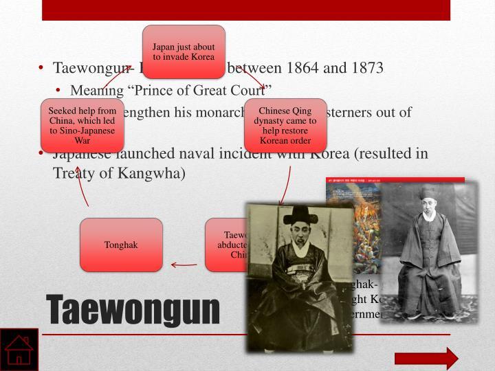 Taewongun