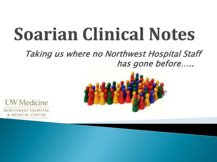Soarian Clinical Notes