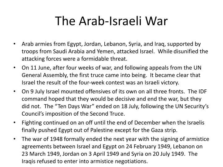 The Arab-Israeli War