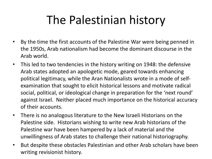 The Palestinian history