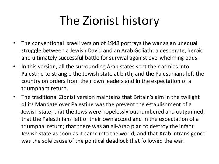 The Zionist history