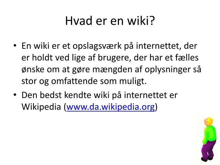 Hvad er en wiki?