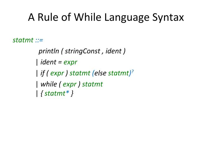 A Rule of While Language Syntax