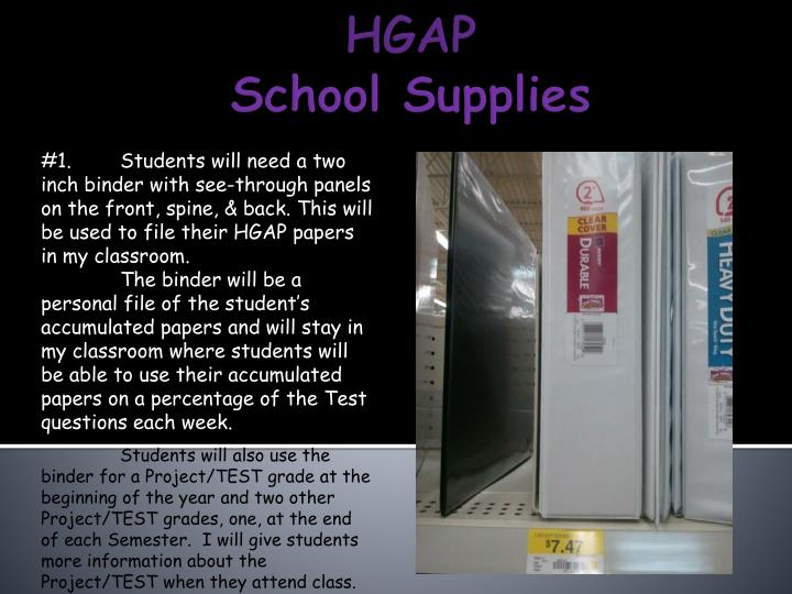 Hgap school supplies1