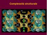 complessit strutturale