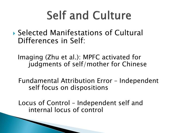 Self and Culture