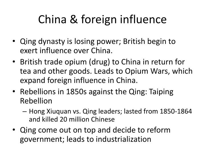 China & foreign influence