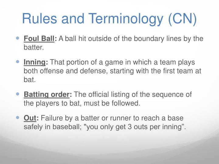 Rules and Terminology (CN)
