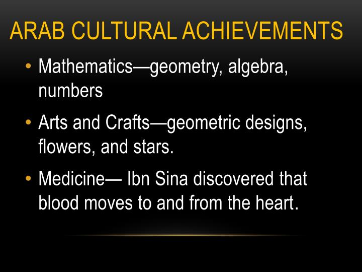 Arab Cultural Achievements