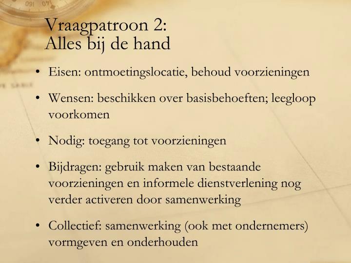 Vraagpatroon 2: