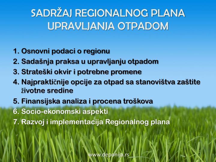 SADRŽAJ REGIONALNOG PLANA UPRAVLJANJA OTPADOM