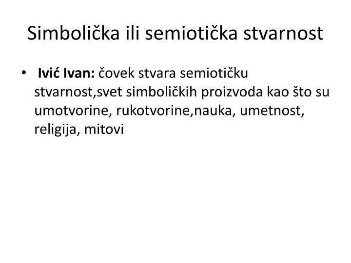 Simbolička ili semiotička stvarnost