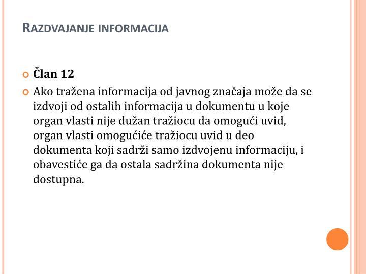 Razdvajanje informacija