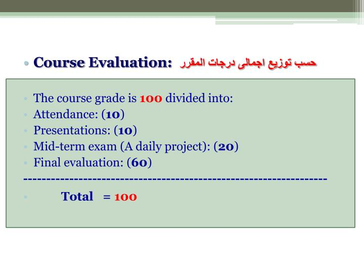 CourseEvaluation:
