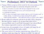 preliminary 2013 14 outlook