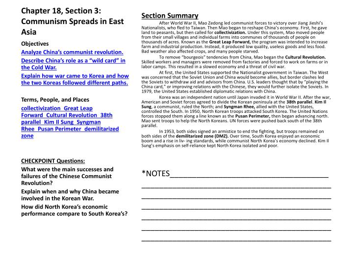 chapter 18 answers Chapter 18 multiple choice questions – answers 1 the correct answer is d blue mucous membranes indicate that there is a problem with.