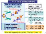 n p ratio measurement