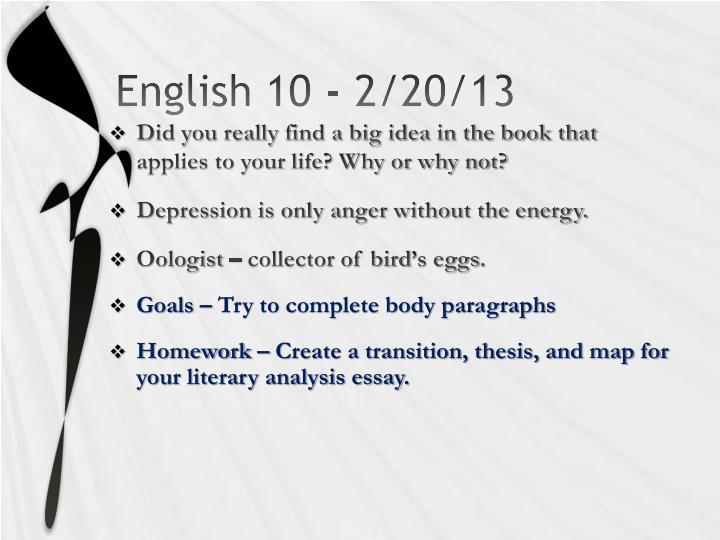 English 10 - 2/20/13